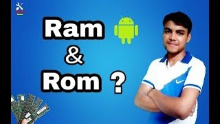 [HINDI] What is RAM & ROM ? how to increase Ram || explain in detail ?
