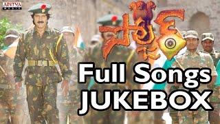 soldier telugu movie songs jukebox ii balaji farjana