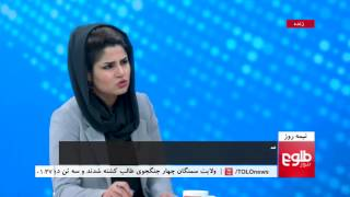NIMA ROOZ: Faryab's Kohistan District Falls To The Taliban