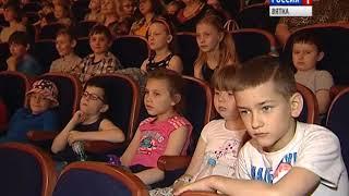 В филармонии прошел концерт ''Дети играют с оркестром''(ГТРК Вятка)