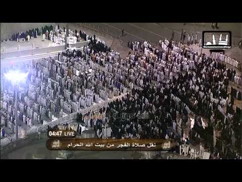 {HD} *Inspirational Sheikh Shuraim* Makkah Fajr 15th July 2011