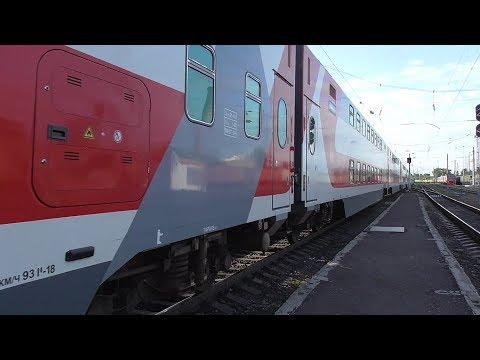 ЭП20-032 с поездом №004М Москва  — Кисловодск