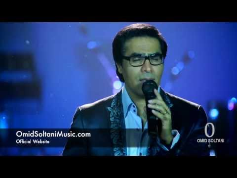 Omid Live in Concert at Gibson Amphitheatre -