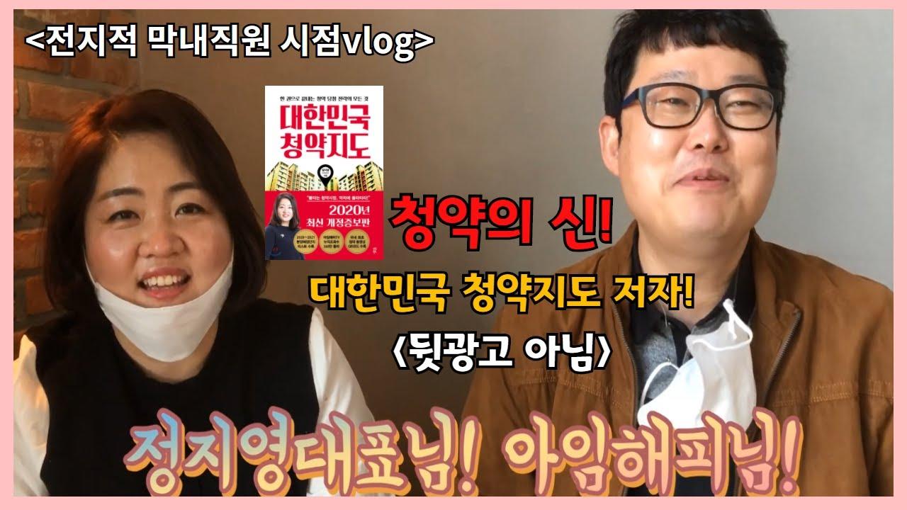 전지적 막내직원 시점- 수원에서아임해피님 만난 vlog
