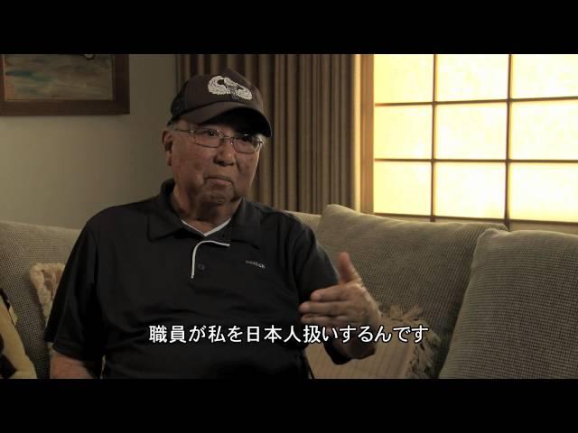 映画『二つの祖国で 日系陸軍情報部』予告編