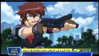 (بي بليد المعركه الحديديه) الموسم الخامس الحلقه 37