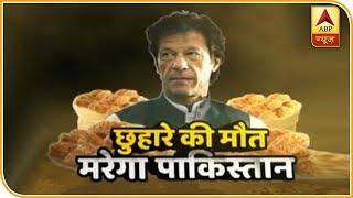 पाकिस्तान के खिलाफ 'चक्रव्यूह' तैय़ार, जल्द ही दुनिया के सामने बेनकाब करेगा भारत