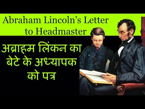 Abraham Lincolns Letter To His Sons Headmaster In Hindi /Urdu,Motivational Video ,inspirational
