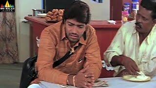 Attili Sattibabu LKG Movie Allari Naresh at Abhinayasri Dhaba   Vidisha, Kausha   Sri Balaji Video