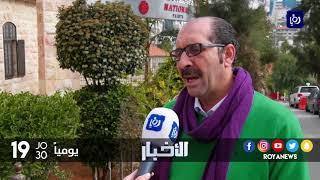 يوم تضامني مع الحق الفلسطيني في ذكرى قرار التقسيم - (29-11-2017)