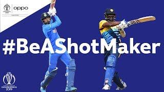 Oppo #BeAShotMaker   Sri Lanka v India - Shot of the Day   ICC Cricket World Cup 2019