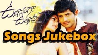 Ullasanga Utsahanga (ఉల్లాసంగా ఉత్సాహంగా) Telugu Movie Songs Jukebox || Yasho Sagar, Sneha Ullal