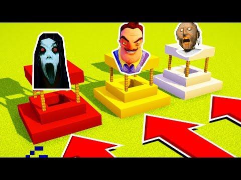 DO NOT CHOOSE THE WRONG WELL (SLENDRINA, HELLO NEIGHBOR, GRANNY)(Ps3/Xbox360/PS4/XboxOne/PE/MCPE)