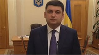 Гройсман снял видео о будущем кабмине Украины(, 2016-04-13T10:35:52.000Z)