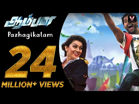pazhagikalam---aambala-|-full-video-song-|-vishal,-hansika-|-hiphop-tamizha