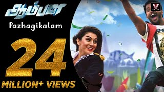Pazhagikalam - Aambala | Full Video Song | Vishal, Hansika | Hiphop Tamizha