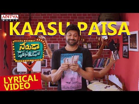 Kaasu Paisa Full Song with Telugu Lyrics | Naruda Donoruda Songs | Sumanth,Pallavi,Sricharan Pakala