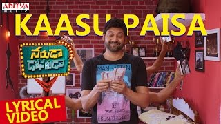 Kaasu Paisa Full Song With Telugu Lyrics  Naruda Donoruda Songs  Sumanth,pallavi,sricharan Pakala