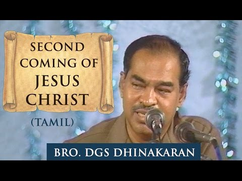 The Second Coming Of Jesus Christ (Tamil) | Dr. D.G.S. Dhinakaran thumbnail