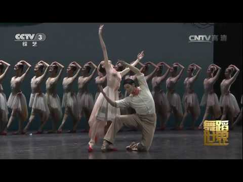 Chinese Contemporary Dance - Zhu Huan
