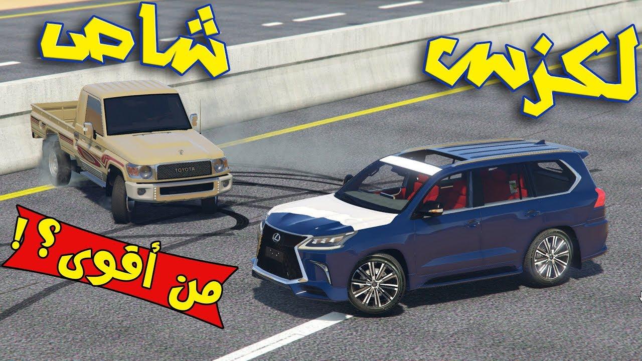 راعي شاص هايط على راعي لكزس تحداه يطلع برج خليفة من الاقوى Youtube