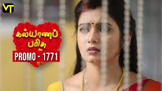 Kalyanaparisu Tamil Serial - கல்யாணபரிசு | Episode 1771 - Promo | 02 Jan 2020 | Sun TV Serials