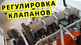 НЕ ПРАВИЛЬНАЯ регулировка зазоров КЛАПАНОВ - так по-любому будут стучать рокера и клапана!