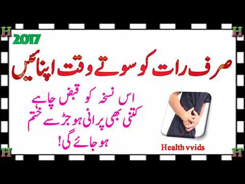 how-to-relieve-constipation-quickly-best-constipation-relief-home-remedies