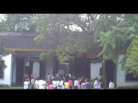 Yuelu Academy in Changsha China