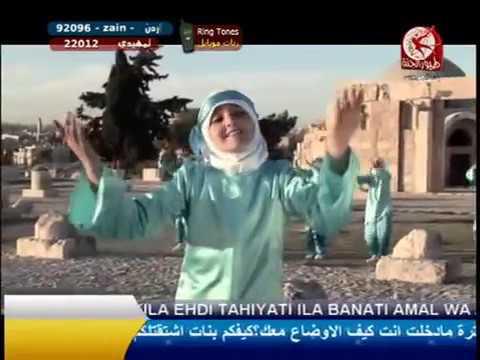 Qosidah Arab