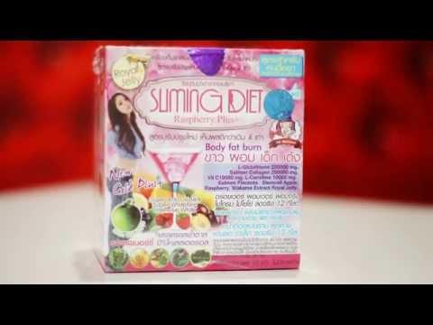 Sliming Diet Raspberry Plus เครื่องดื่มสลิมมิ่งไดเอท รสราสเบอร์รี่