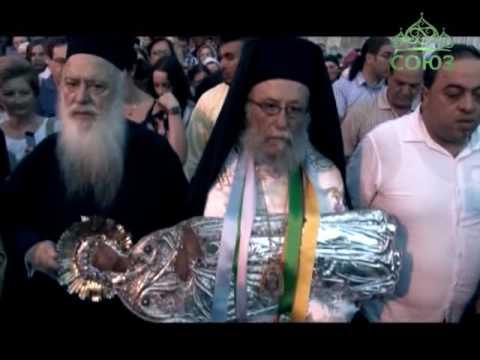 В Иерусалиме состоялся ночной крестный ход с выносом Плащаницы Пресвятой Богородицы