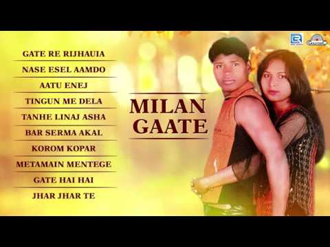 Santhali Romantic Song 2017 | Milan Gaate | AUDIO JUKEBOX | Gold Disc | New Album Song