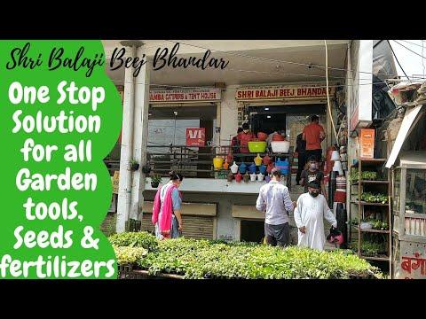 Shri Balaji Beej Bhandar Delhi | Whole Sale Price Shop for all Garden \u0026 Fruit Veg Farming