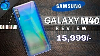 Samsung Galaxy M40 - Launch Date, Price, Camera, Specifications In [HINDI] Samsung Galaxy M40