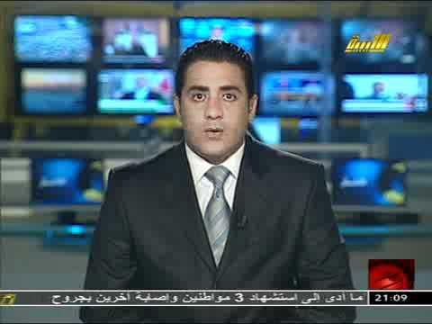 Libya Television News Update, July 27, 2011