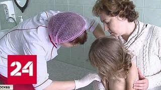 Вспышка кори в столице: основная причина - отказ от прививок