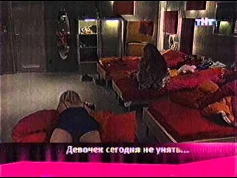 Реалити-шоу ГОЛОД 1-10