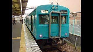 【鉄道車窓】JR紀勢本線・和歌山→和歌山市(105系)
