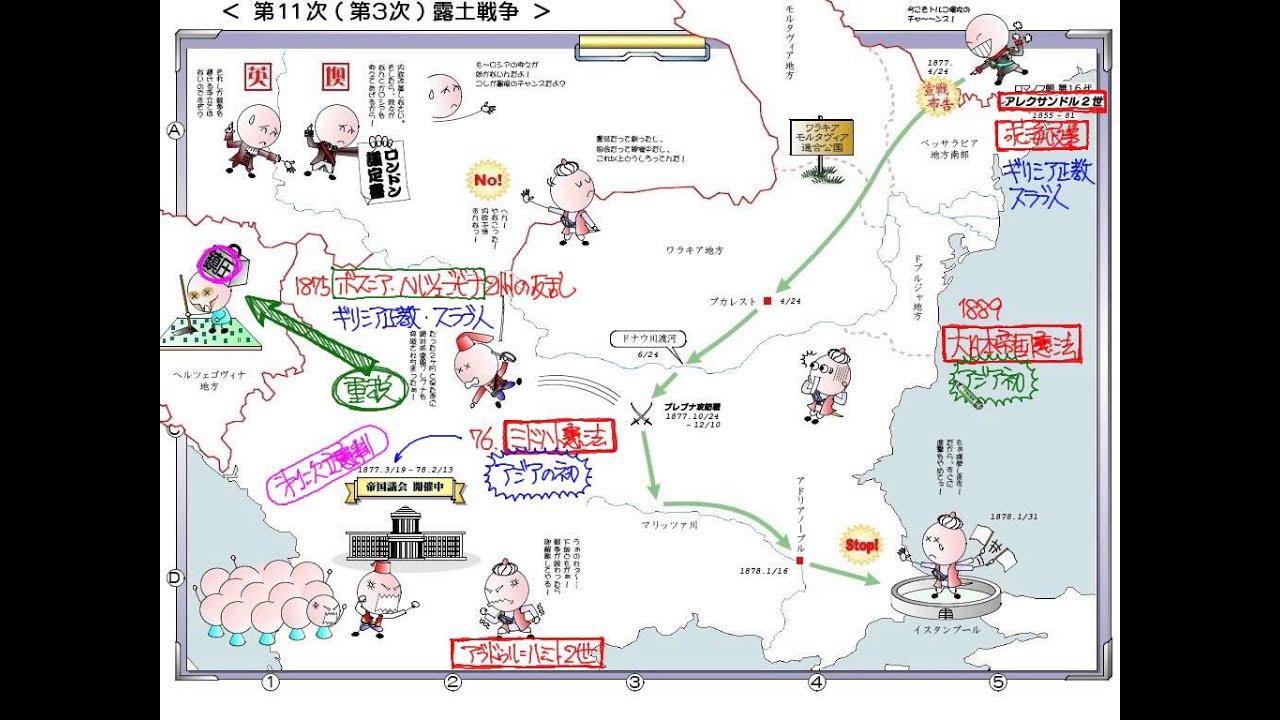 神野の世界史劇場』付属CD全公開...