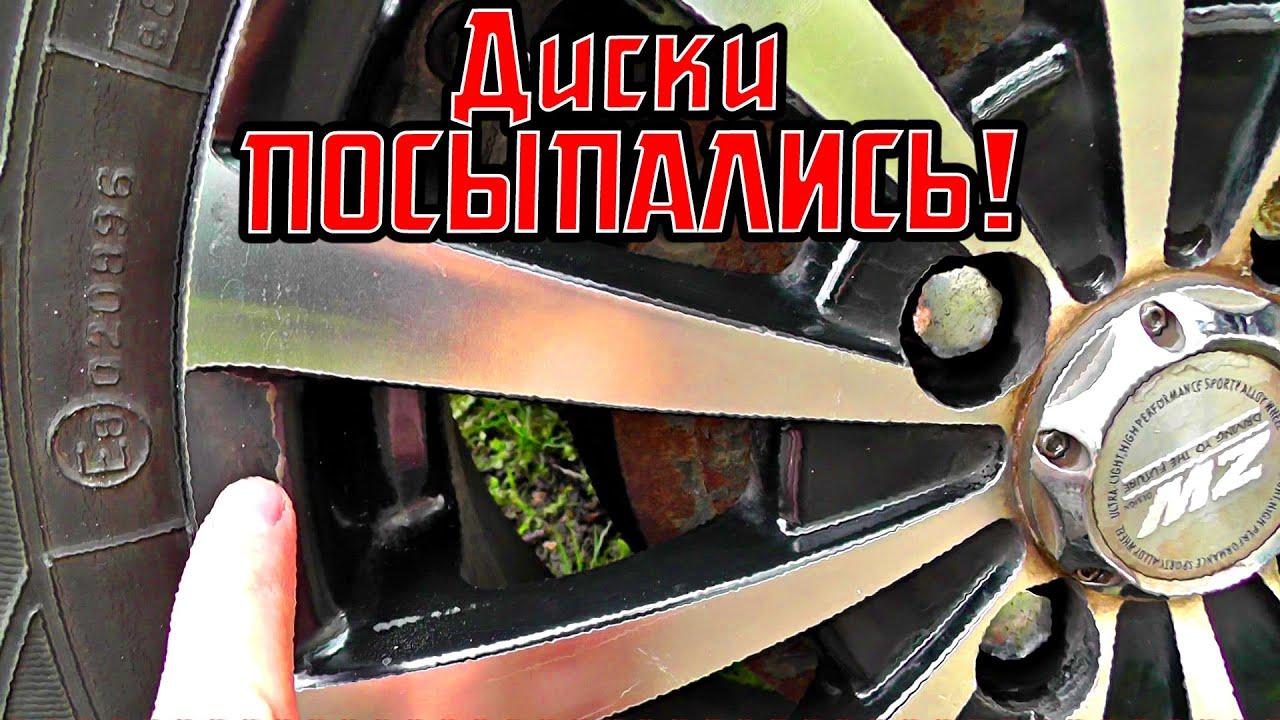 ГБО 4 ЗАЗ Сенс - YouTube