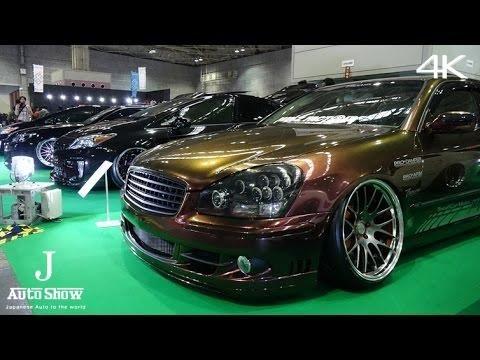 (4K)VIP CAR JAPANESE Luxury modified car -  Osaka Auto Messe 2016