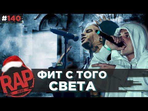 Бутырка - Запахло весной текст песни(слова)