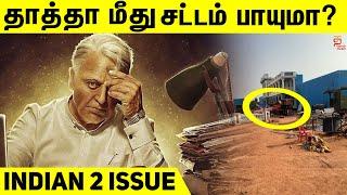 Kamal Haasan talks about Indian 2 Incident   Shankar   Kajal Aggarwal   Lyca Productions - 03-03-2020 Tamil Cinema News