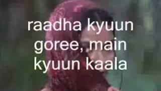 Yashomati Maiyaa Se-Instrumental & Lyrics-Satyam Shivam Sundaram