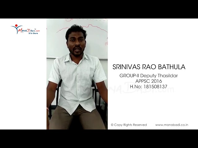 Manabadi  APPSC Group 2 Pendrive & Online Coaching Success Story by Mr. Srinivas Rao Bathula