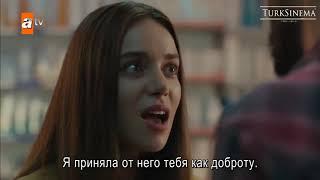 Никто не знает 13 серия русские субтитры
