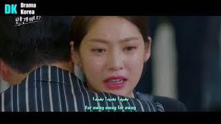 الأوست الثاني لدراما هل أنت بشري أيضا مترجم | Are You Human Too (LYn & Hanhae - LOVE) Arab & Eng Sub