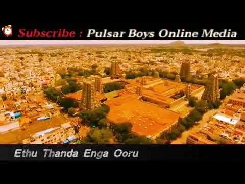 Madurai Gethu Status / Pulsar Boys Online Media