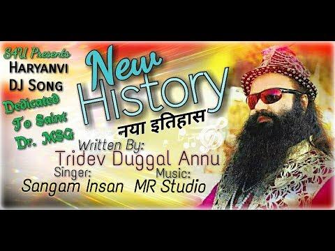 नया इतिहास ¦¦ NEW HISTORY ¦¦ Haryanvi Dj Song ¦¦Tridev Duggal Annu ¦¦ Sangam Insan